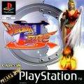 PSX Breath Of Fire 3   (RESTPOSTEN)