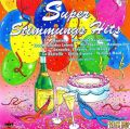 CD Super Stimmungs Hits - Various  (RESTPOSTEN)
