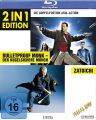 Blu-Ray 2 in 1 Edition: Bulletproof Monk + Zatoichi