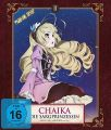 Blu-Ray Anime: Chaika - Die Sargprinzessin  Vol. 2  Staffel 1