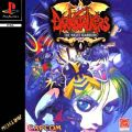 PSX Darkstalkers - The Night Warriors   (RESTPOSTEN)