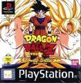 PSX Dragon Ball Z - Ultimate Battle 22   (RESTPOSTEN)