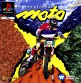 PSX International Moto X   (RESTPOSTEN)