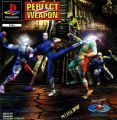PSX Perfect Weapon   (RESTPOSTEN)