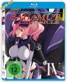 Blu-Ray Anime: Undefeated Bahamut Chronicles  Vol. 4