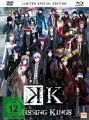 Blu-Ray Anime: K - Missing Kings: The Movie   L.E.  (BR + DVD)  Mediabook, limitiert auf 1000 Stk, 2 Discs