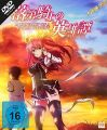 DVD Anime: Chivalry of a Failed Knight  BOX  Complete Edition  -Digipack-  3 DVDs