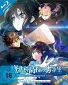 Blu-Ray Anime: Irregular at Magic High School - The Girl who Summons the Stars  -The Movie-