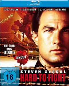 Blu-Ray Hard to fight  (RESTPOSTEN)